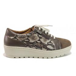 Дамски ортопедични обувки от естествена кожа SOFTMODE 2314 Marie визон | Дамски обувки на платформа
