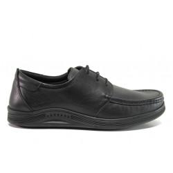 Мъжки ортопедични обувки от естествена кожа SOFTMODE ET01 Scott черен | Мъжки ежедневни обувки