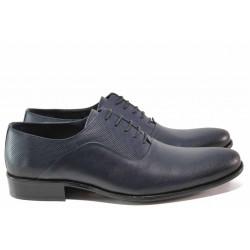 Елегантни мъжки обувки от естествена кожа ТЯ 233 син | Мъжки официални обувки