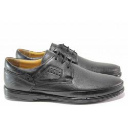 Анатомични мъжки обувки от естествена кожа ТЯ 3401 черен | Мъжки ежедневни обувки