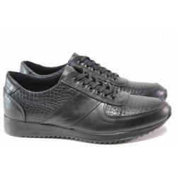 Анатомични спортни обувки от естествена кожа ТЯ 317 черен   Мъжки ежедневни обувки