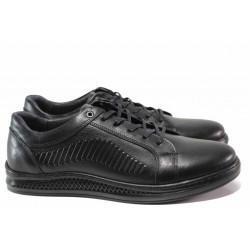 Анатомични спортни обувки от естествена кожа ТЯ 3679 черен | Мъжки ежедневни обувки