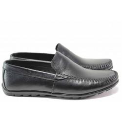 Анатомични мъжки мокасини от естествена кожа ТЯ 3404 черен   Мъжки ежедневни обувки