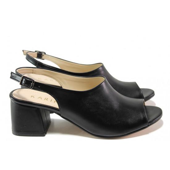 Комфортни дамски сандали на среден ток ТЯ 2034 черен   Дамски сандали на ток