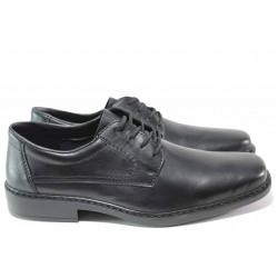 Мъжки обувки от естествена кожа Rieker B0810-00 черен ANTISTRESS | Немски мъжки обувки
