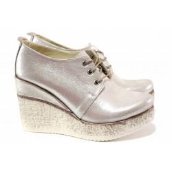 Анатомични дамски обувки от естествена кожа МИ 448-254 бежов | Дамски обувки на платформа