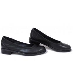 Анатомични български обувки от естествена кожа НЛМ 286-Аризона черен   Равни дамски обувки
