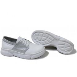 Анатомични български обувки от естествена кожа НЛМ 292-187 бял кожа-сатен   Равни дамски обувки