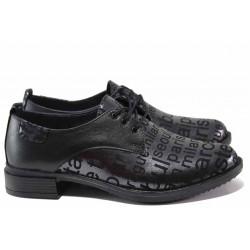 Анатомични български обувки от естествена кожа СИ 208 черен букви | Равни дамски обувки