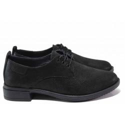 Анатомични български обувки от естествена кожа СИ 208 черен сатен | Равни дамски обувки