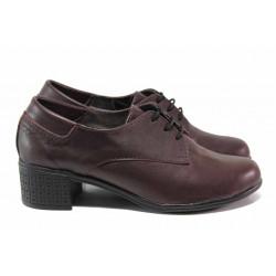 Български обувки, анатомично ходило, естествена кожа, среден ток / Ани 183-7251 бордо
