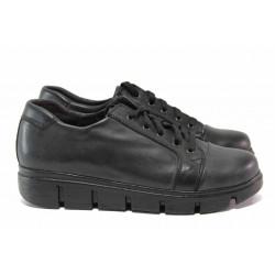 Анатомични дамски обувки, естествена кожа, произведени в България, 100% комфорт / Ани 228-382 черен