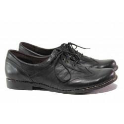 Анатомични дамски обувки, естествена кожа, произведени в България / Ани 167-14004 черен / MES.BG