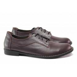 Дамски равни обувки, естествена кожа, анатомично ходило, произведени в България / Ани 289 GEDO бордо / MES.BG