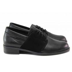 Равни дамски обувки от естествена кожа, анатомично ходило, връзки / Ани 292 Аризона черен / MES.BG