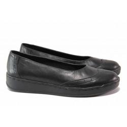 Равни дамски обувки, естествена кожа, гъвкаво анатомично ходило / Ани 300 AMINA-3 черен / MES.BG