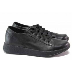 Български дамски обувки, изцяло от естествена кожа, анатомия, комфортно ходило / Ани 297-157 черен / MES.BG