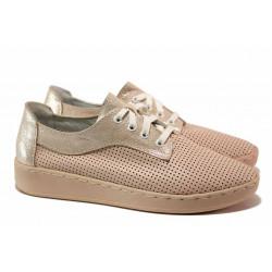 Български обувки за лятото, изцяло от естествена кожа, анатомия, анатомия, перфорация / Ани 289 AMINA корал / MES.BG