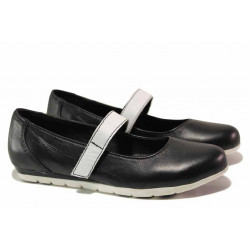 Анатомични български обувки, велкро лепенка, гъвкаво и олекотено ходило / Ани 260-1706 черен / MES.BG