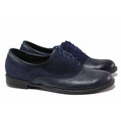 Български анатомични обувки, връзки при свода, естествени кожа и велур / Ани 163 GEDO син