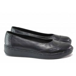 Български дамски обувки, гъвкаво анатомично ходило, изцяло от естествена кожа / Ани 300 AMINA син / MES.BG