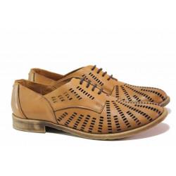 Български равни обувки, естествена кожа, перфорация, връзки / Ани 51301 кафяв / MES.BG