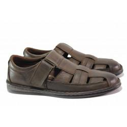 Мъжки сандали с велкро закопчаване, естествена кожа с прорези, гъвкаво ходило / АБ CY06-20 кафяв / MES.BG