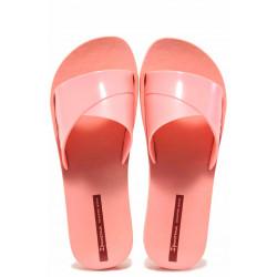 Дамски бразилски чехли, цяла лента, ходило с плавна анатомична извивка / Ipanema 26366 розов