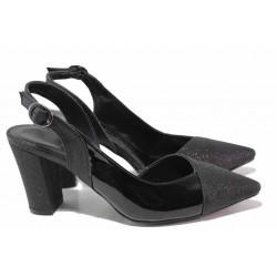 Стилни дамски обувки с отворена пета, висок ток, катарама / ФА 468 черен