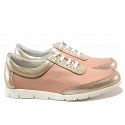 Спортни дамски обувки, естествена кожа, връзки при свода / Ани PEERI-02 пудра