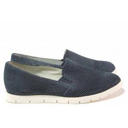 Български спортни обувки, естествени кожа, ластик за удобно обуване / Ани 2137 син точки