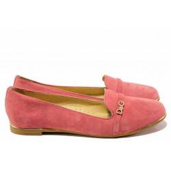 Комфортни велурени обувки, анатомични, олекотено ходило, естествен кожен хастар и стелка / Ани 1771 розов