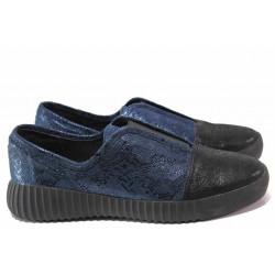 Български велурени обувки, ластик, анатомично ходило / Ани 2583 черен-син