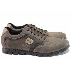 Анатомични мъжки обувки, ежедневни, естествена кожа, български производител, равни / Ани 2227 кафяв