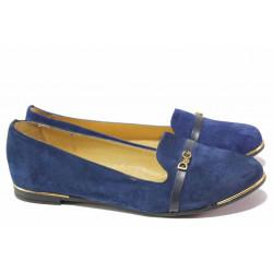 Български дамски обувки, естествен велур, анатомични, стелка и хастар от естествена кожа / Ани 1771 син