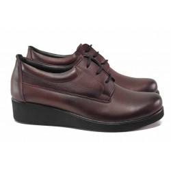 Анатомични дамски обувки с връзки, изчистена визия, естествена кожа / МИ 02-9 бордо