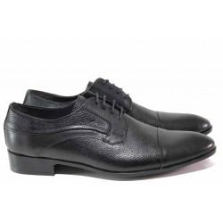 Елегантни мъжки обувки, изцяло от естествена кожа, анатомична стелка, комфортно ходило / МИ 453 черен