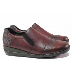 Ежедневни дамски обувки, естествена кожа, немски, ANTISTRESS система, леки / Rieker 44251-35 бордо