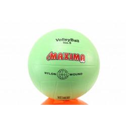 Гумена волейболна топка, подходяща за всякакви повърхности, размер 5 / Maxima 200614-3 / MES.BG
