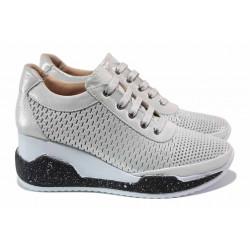 Спортни дамски обувки от естествена кожа, перфорация, анатомични / МИ 311-454 сребро / MES.BG