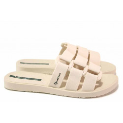 Анатомични бразилски чехли, еластично ходило, висококачествен PVC материал / Ipanema 26519 бежов
