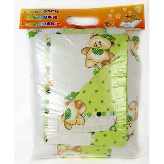 100% Памук Бебешки спален комплект с мече зелен