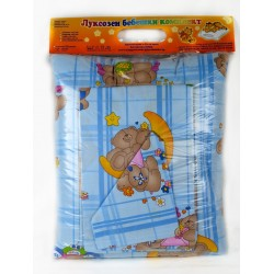 Бебешки спален комплект Ранфорс с Мече Син