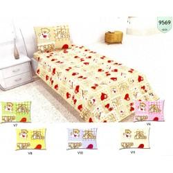 Бебешки спален комплект Ранфорс BEAR n HEARTS