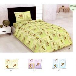 Бебешки спален комплект Ранфорс BALOON BEAR