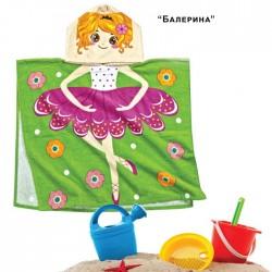 Пончо за деца Ballerina