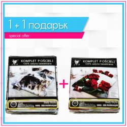3D спално бельо 1+1 - Husky + Florance