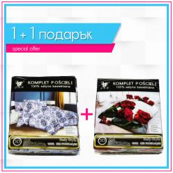 3D спално бельо 1+1 - Pepina + Florance