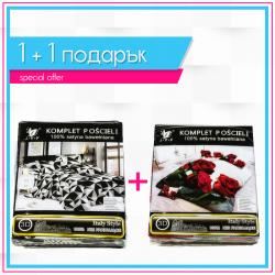 3D спално бельо 1+1 - Han + Florance