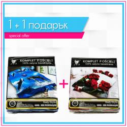 3D спално бельо 1+1 - Delfini + Florance